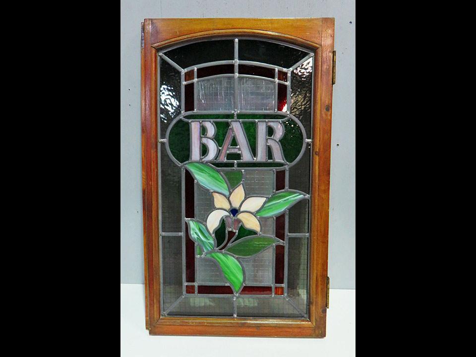 ステンドグラスや貴重なインテリア、いろいろあります!付けたらどこでもバーになる「どこでもドア(窓)」【売切れ】
